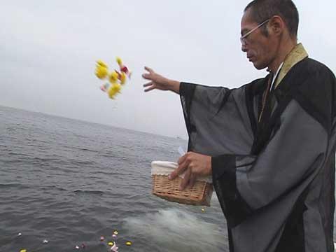 東京湾散骨供養